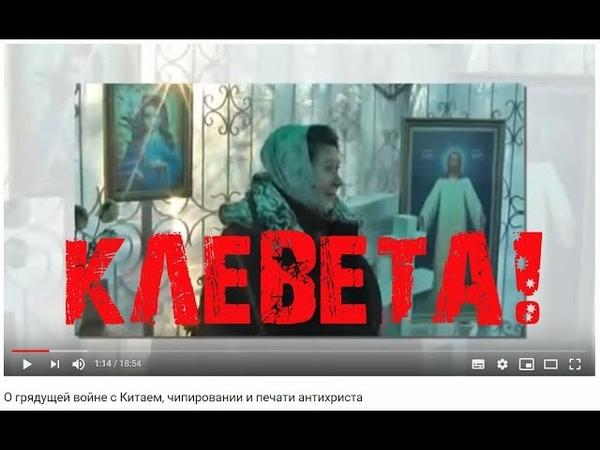 Отрок Вячеслав оклеветан собственной мамой! ( Валентина Афанасьевна Крашенинникова ) 2018