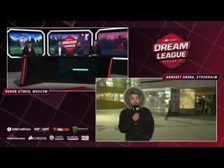 CrystalMay и суровая погода в Стокгольме @ DreamLeague Season 11
