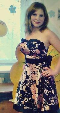Вероника Орешко, 5 января 1996, Новосибирск, id120798303