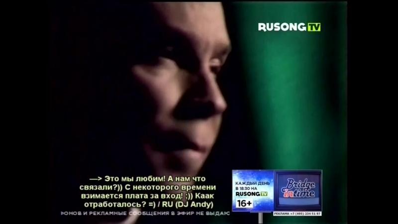 Николай Трубач и Борис Моисеев — Щелкунчик (RUSONG TV)