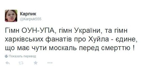 Стороны должны сделать больше для разведения войск на Донбассе, - ОБСЕ - Цензор.НЕТ 1556