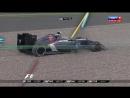06.07.2014 Формула1 9 этап Сильверстоун, Великобритания