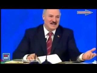 2014 Лукашенко сегодня ЗВЕЗДА! Лучший Анекдот от Лукашенко ! Путин смеялся!