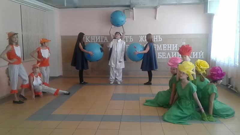 ГБОУ СО Школа-интернат АОП г.Балаково.Танцевальный коллектив Золотая туфелька. Танец Маленький принц.