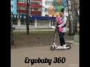 Ergobaby 360