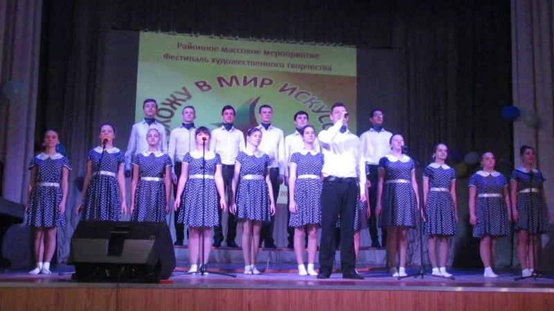 Сивка бурка хор учащихся Конышевской средней школы
