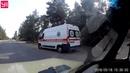 Страшная авария Северодонецк объездная улица 18 09 18