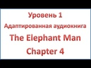 The Elephant Man - Chapter 4 - Merrick's first home - Elementary level