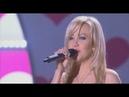 Елена Терлеева - Люби меня (История любви, 2007)