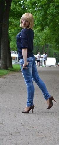 Людмила Васильева, 30 августа 1990, Пыталово, id65054129