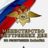 Mvd Respubliki-Khakasia