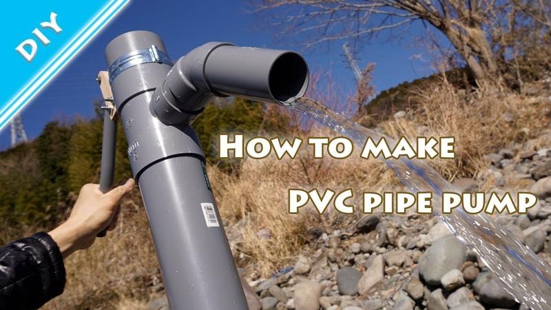 グイグイ水を吸い上げる! 手押しポンプの作り方 トトロのポンプ How to