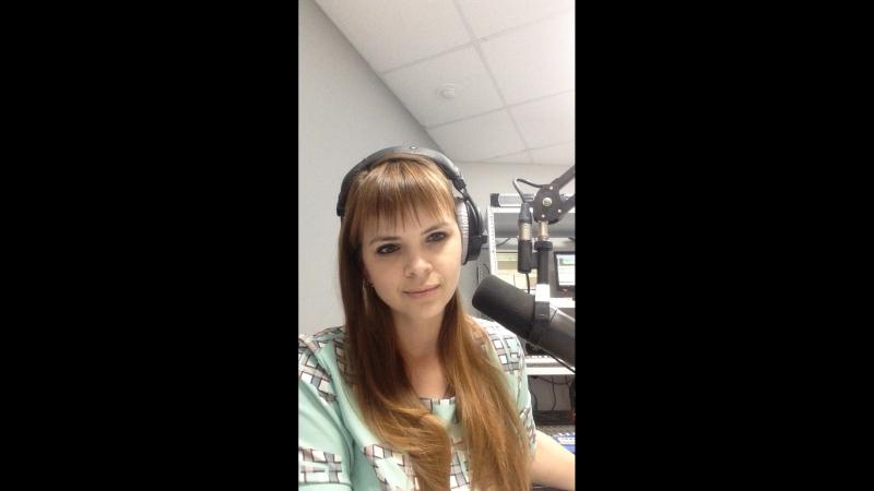 Интерактив на радио NRJ-Самара Ты с нами?