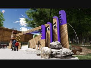 Каким будет «парк пяти чувств» в гурьевске?