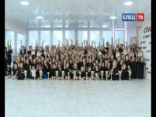 17 кубков пополнили копилку наград студии современного танца «Солнышко»