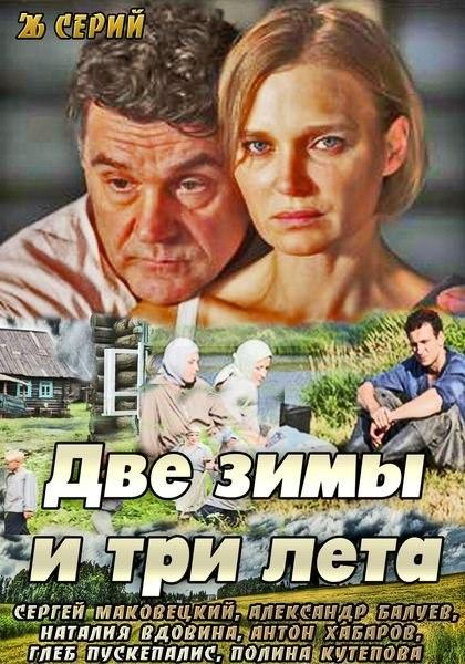 Вклады банка русский стандарт русская зима