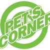 Pet's Corner