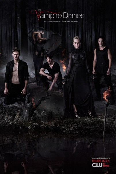 The Vampire Diaries 5-й сезон