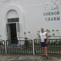 Evgeny Shapkin