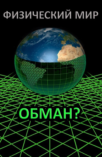 Банкир Призрак, 6 августа , Москва, id198781735