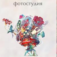 Логотип Фотостудия Цветные сны Серпухов