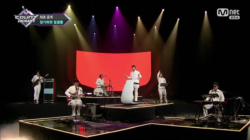 [Comeback Stage] 181101 Kiha The Faces (장기하와 얼굴들) - That's Just What You Think (그건 니 생각이고) Cho Shim (초심)