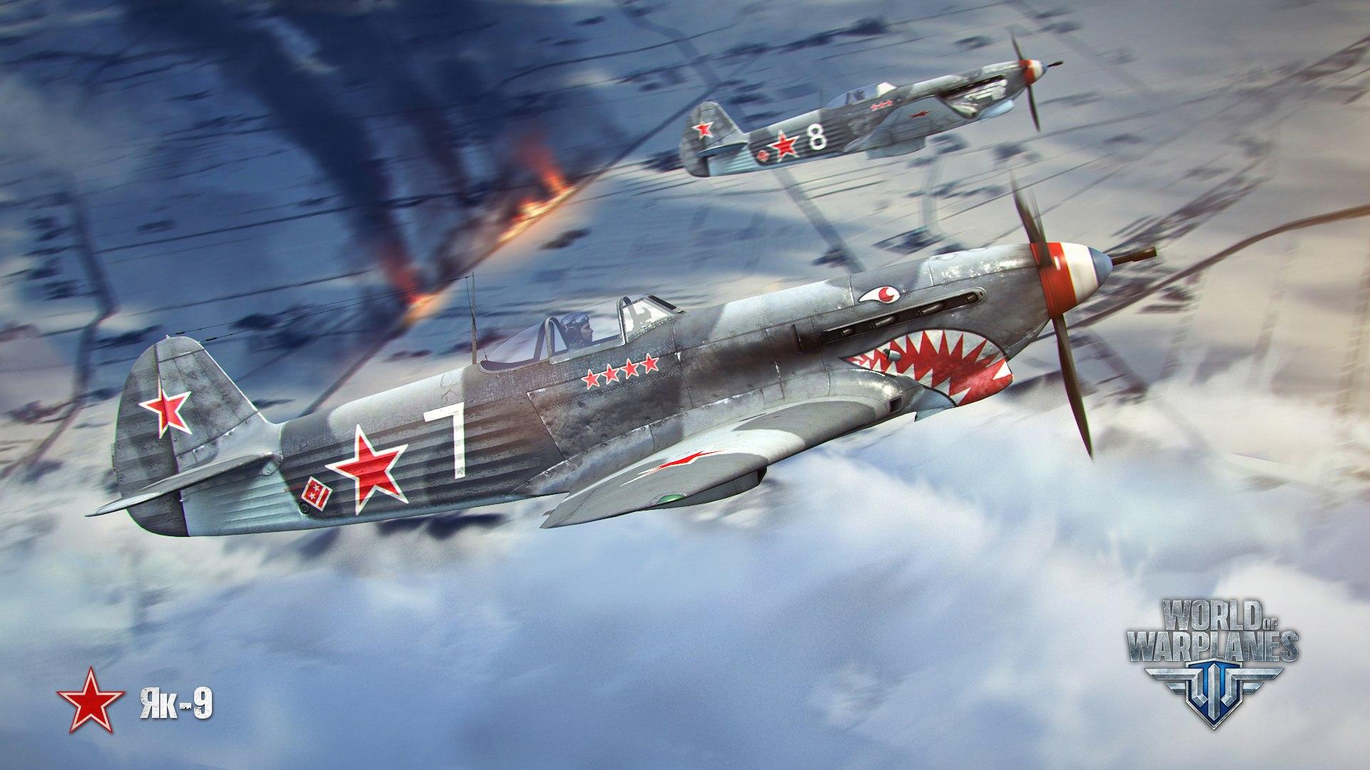 рисунок world of warplanes як-9