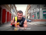 Рома в Чехии
