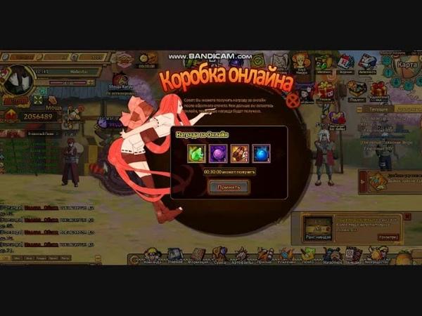 Ninja World Нанял Мадару и Обито из ВБ