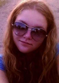 Дарья Савинова