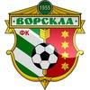 Неофіційний сайт ФК Ворскла