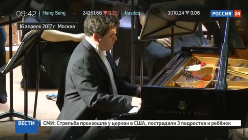 Новости на Россия 24 • Гергиев открыл Московский Пасхальный фестиваль
