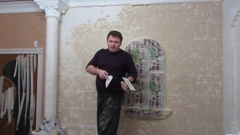 Венецианская декоративная штукатурка Гипсовый лепной декор в prof МАСТЕРСКОЙ ИН