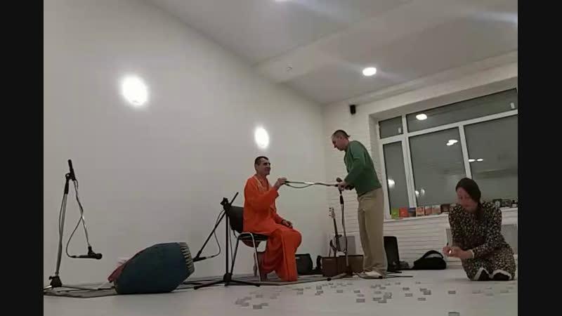 Мантра Йога Сургут 17 12 18