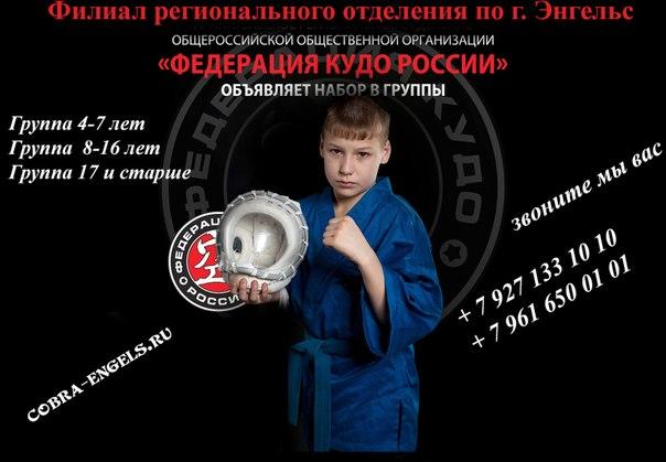новости спорта россии по боксу