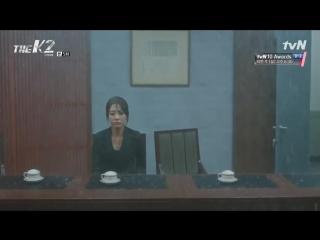 К2. отрывок 5 серии. Дже Ха спасает Юджин