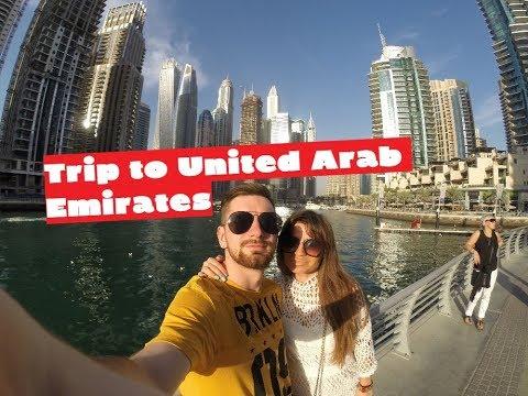 Поездка в ОАЭ!! Эмираты на новый год!