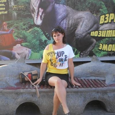 Ирина Короткова, 18 апреля 1981, Запорожье, id191775329