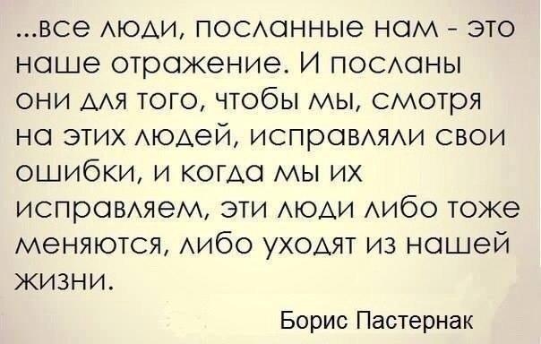 Фото №321642740 со страницы Анны Анкудиновой
