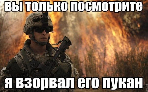 """Саакашвили встречают в Грузии после его выступления в ООН: """"Путин уже у всех стоит поперек глотки"""" - Цензор.НЕТ 8770"""