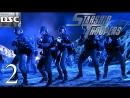 Starship Troopers (Десантура)2 - Первая высадка!