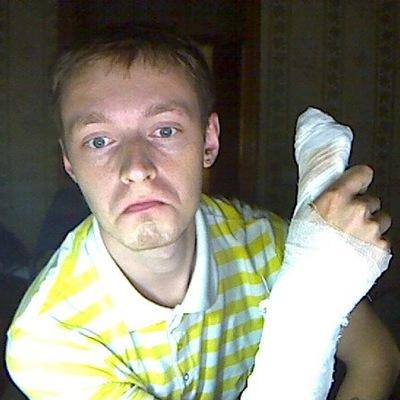 Илья Бубенщиков, 10 ноября 1998, Донецк, id158262304