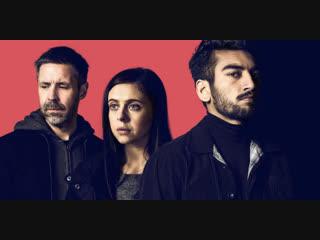 Informer | Season 1 | Official Trailer | [PhysKids]