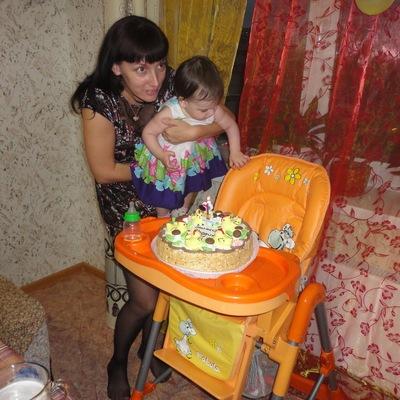 Наталья Ремизова, 1 февраля 1980, Тольятти, id98150520