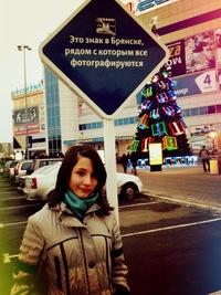 Наталья Матвеенкова