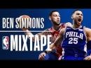Ben Simmons | OFFICIAL 2018 NBA Season Mixtape