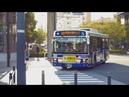 Автобусы в Токио Общественный транспорт в Японии для
