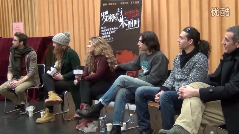 John Eyzen Romeo et Juliette fan meet - Asia Tour, 14.12.2016