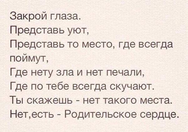 Фото №456242965 со страницы Анастасии Родичевой