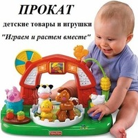 Платье Напрокат Нижний Новгород Недорого Цены